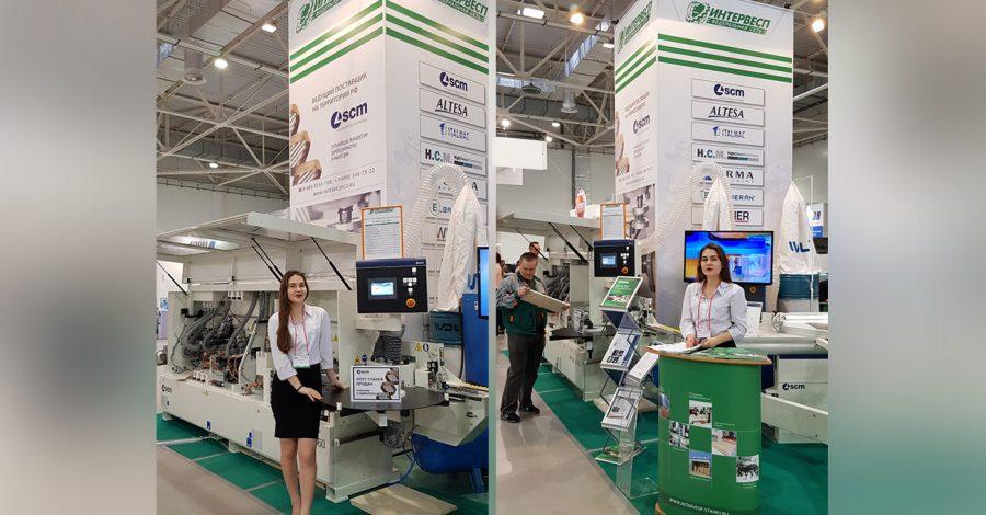 Первый день выставки в Краснодаре