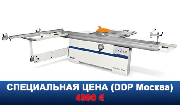 minimax si315_DDP