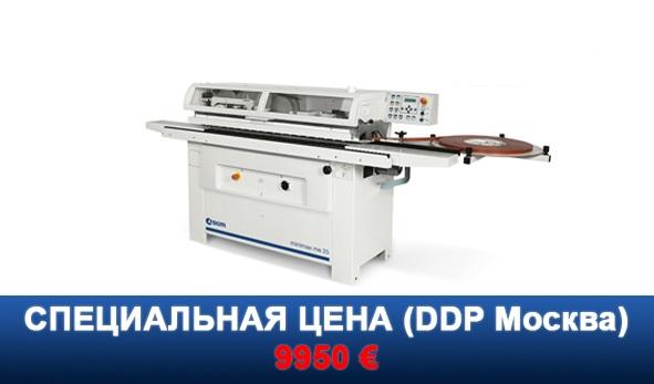minimax_me25_DDP