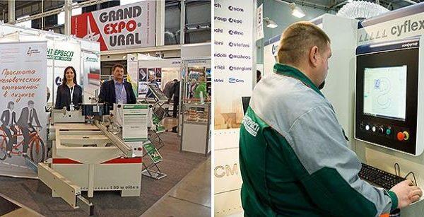 Компания Интервесп приглашает на выставку Lesprom Ural в городе Екатеринбург